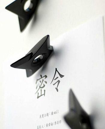 shuriken-magnet